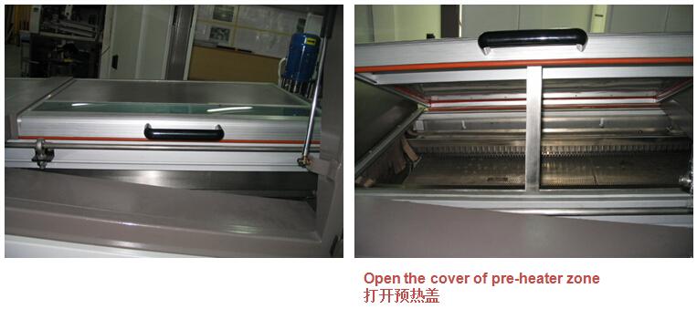 科隆威波峰焊隔热系统