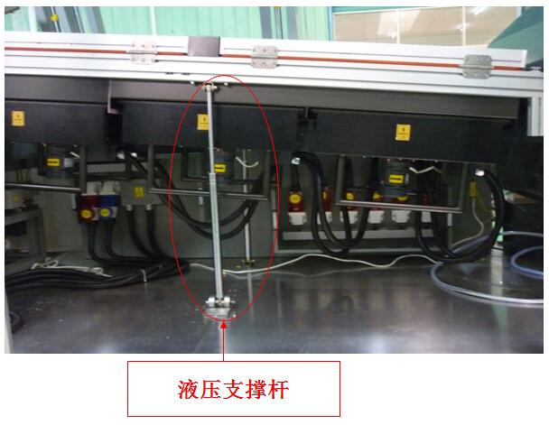 科隆威波峰焊液压支撑杆