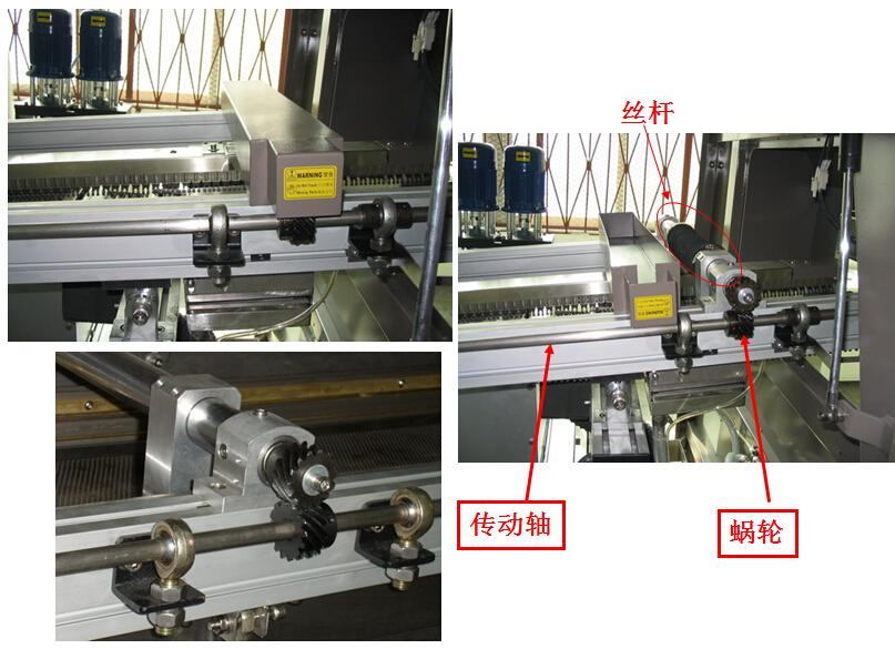 波峰焊传动轴