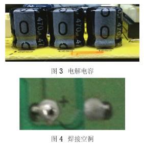波峰焊焊接空洞